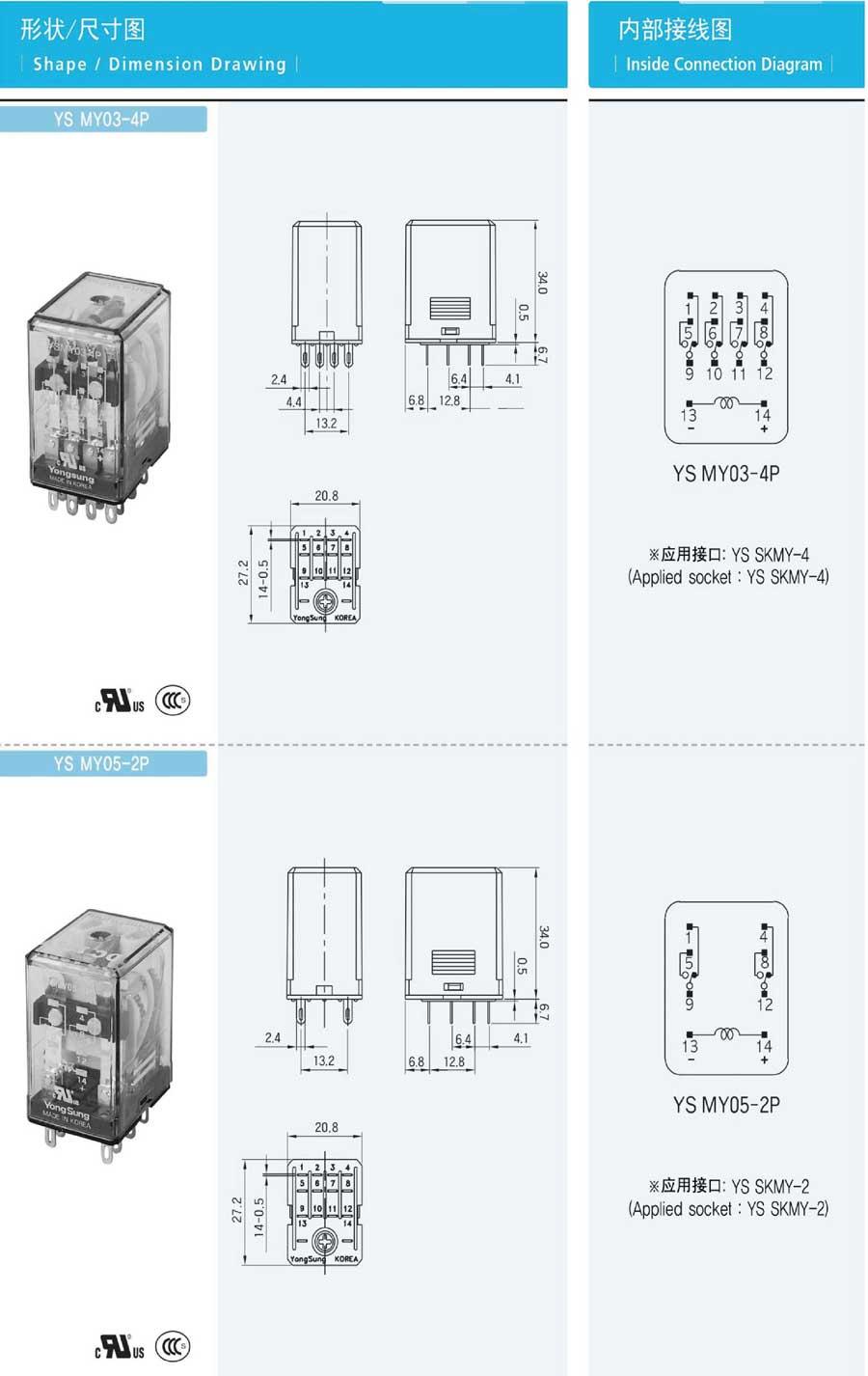 上海東佑自動化銷售帶燈轉換開關、帶鑰匙轉換開關、韓國龍聲YONGSUNG萬轉開關、Kraus&Naimer藍系列萬能轉換開關
