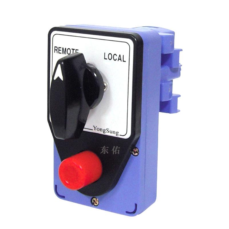连锁继电器lockout relay YSLR2101-110DEBD