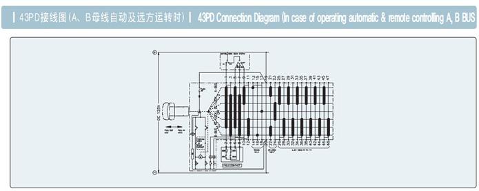 韩国龙声YONGSUNG电机株式会社上海销售商