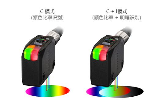 Autonics奥托尼克斯 色标传感器BC系列红绿蓝三色LED光源