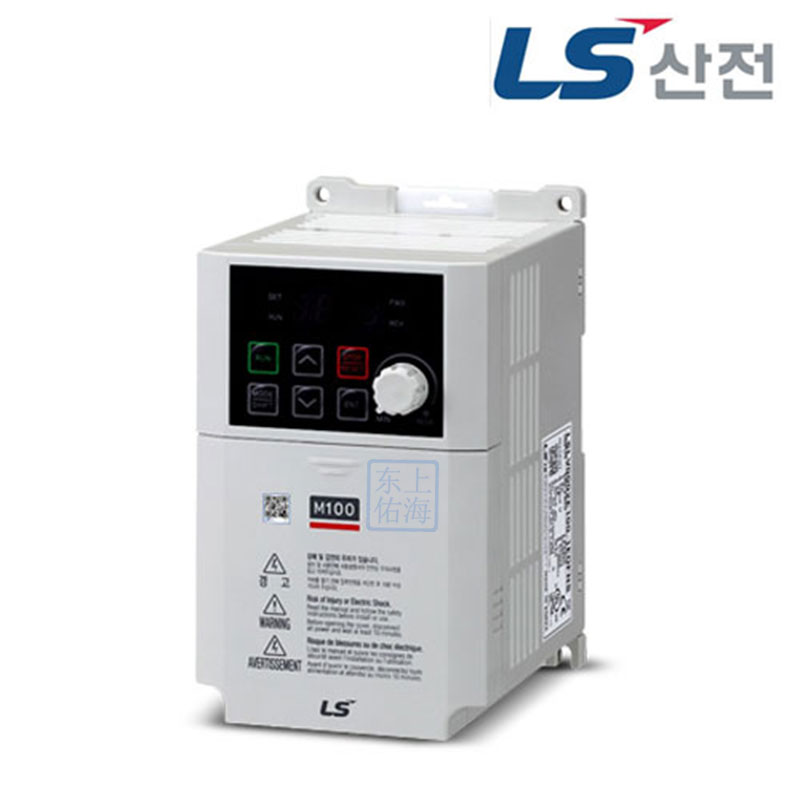 LSLV0055C100-2N(LS产电变频器)