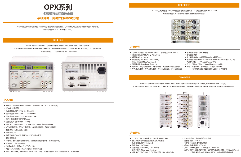 韩国ODA可编程移动电源