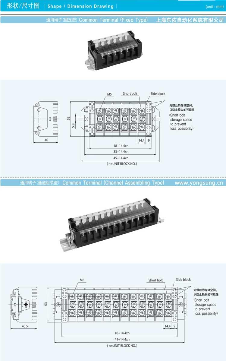 短路回路用端子排YSCT-06AF,YSCT04-AF,YSCT05-AF,YSCT08-AF,YSCT12-ACS